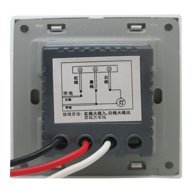 86 infrared sensor switch