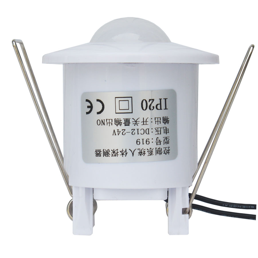 Low voltage human infrared induction switch